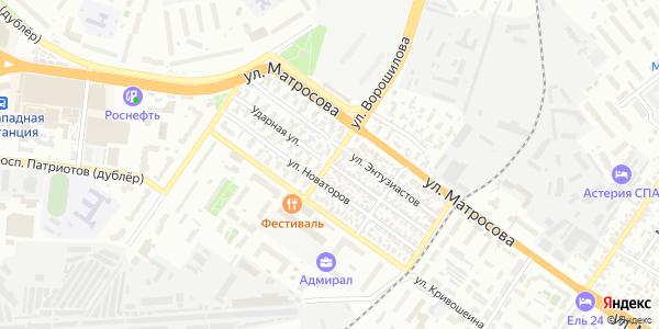 Ударная Улица в Воронеже