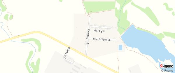 Улица Ленина на карте поселка Четука с номерами домов
