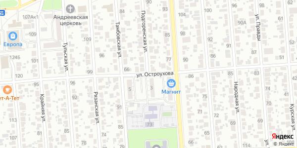 Остроухова Улица в Воронеже