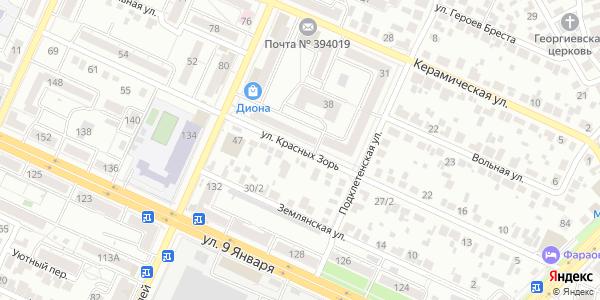 Красных Зорь Улица в Воронеже