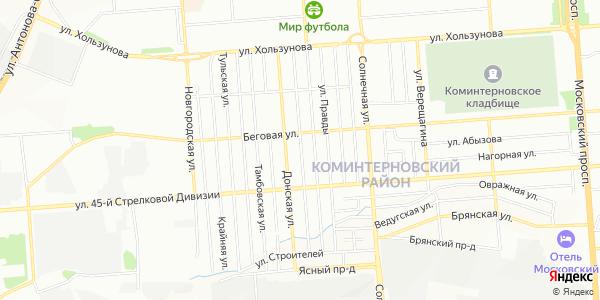 Товарищеская Улица в Воронеже