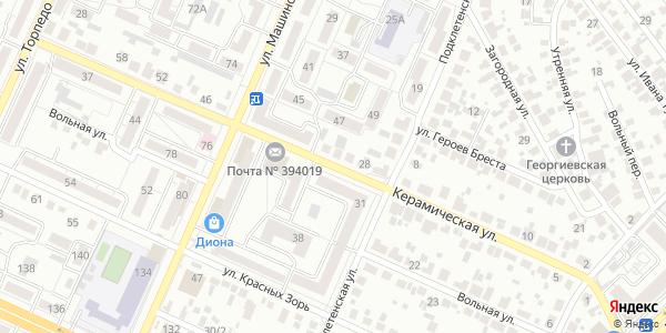 Керамическая Улица в Воронеже