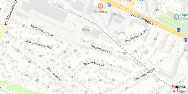 Поселковая Улица в Воронеже