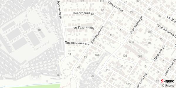 Праздничная Улица в Воронеже