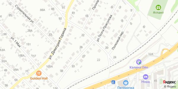 Поэта Прасолова Улица в Воронеже