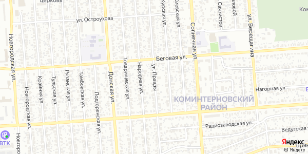 Правды Улица в Воронеже