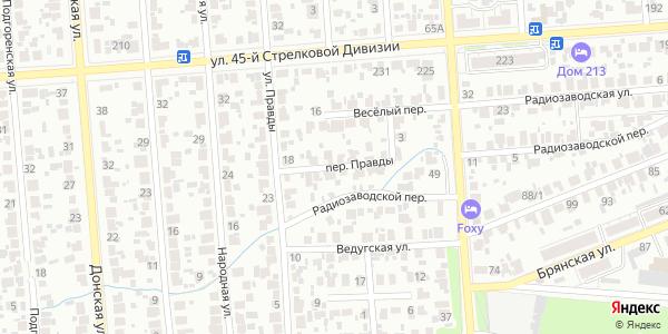 Правды Переулок в Воронеже