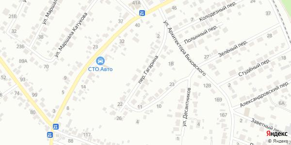Гагарина Переулок в Воронеже