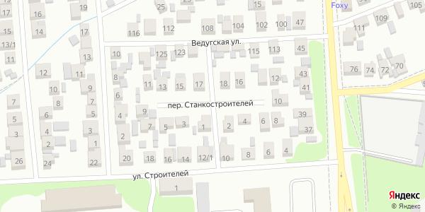 Станкостроителей Переулок в Воронеже