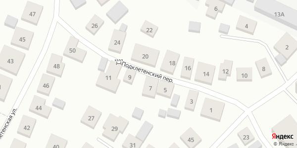 Подклетенский Переулок в Воронеже