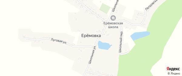 Центральная улица на карте села Еремовки с номерами домов