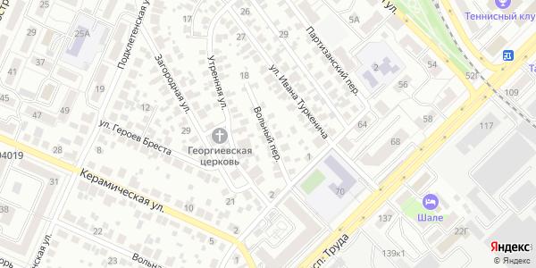 Вольный Переулок в Воронеже