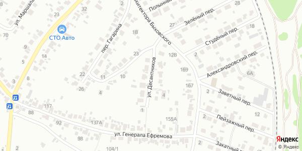 Десантников Улица в Воронеже
