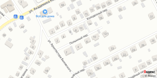 Полынный Переулок в Воронеже
