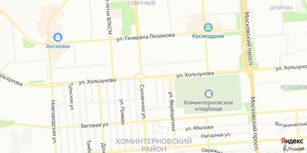 Хользунова Улица в Воронеже