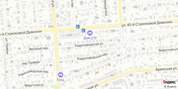 Радиозаводская Улица в Воронеже