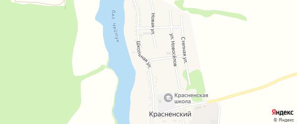 Школьная улица на карте Красненского хутора с номерами домов