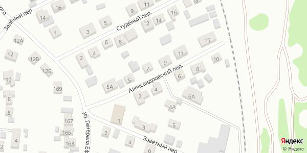 Александровский Переулок в Воронеже