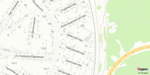 Заветный Переулок в Воронеже