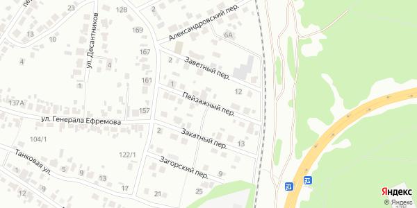 Пейзажный Переулок в Воронеже