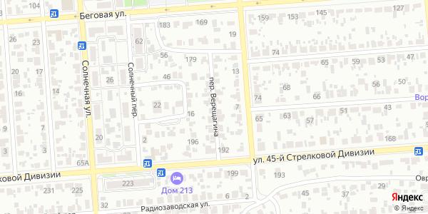 Верещагина Переулок в Воронеже