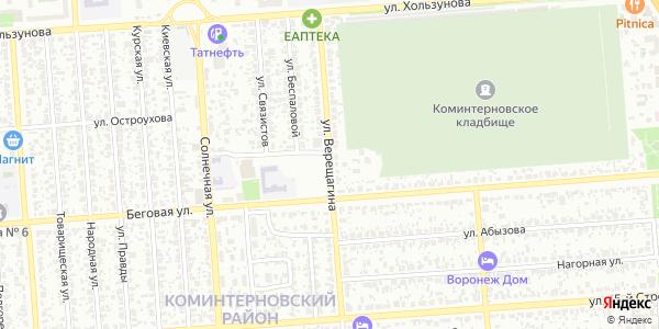 Верещагина Улица в Воронеже