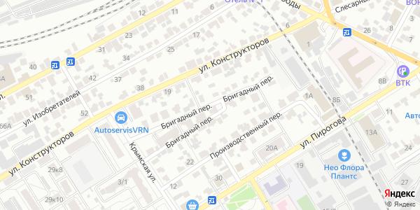 Бригадный Переулок в Воронеже