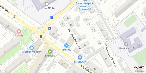 Бессарабский Переулок в Воронеже
