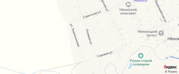 Полевая улица на карте села Неноксы с номерами домов