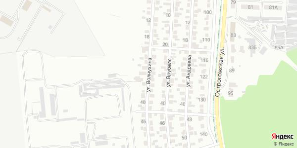 Волнухина Улица в Воронеже