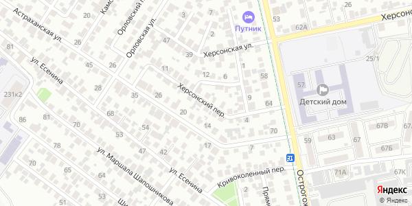 Херсонский Переулок в Воронеже