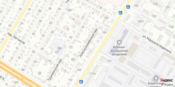 Краснознаменный Переулок в Воронеже
