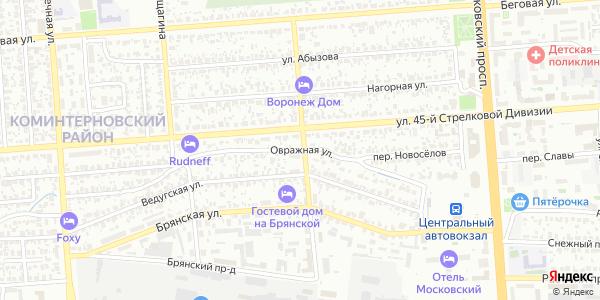 Овражная Улица в Воронеже