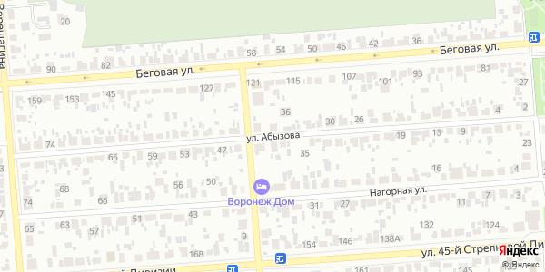 Абызова Улица в Воронеже