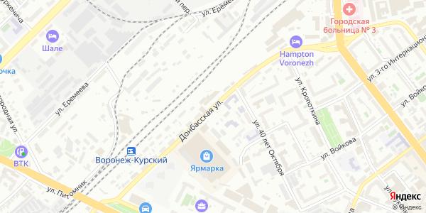 Донбасская Улица в Воронеже