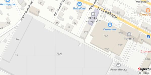 Промышленная Улица в Воронеже