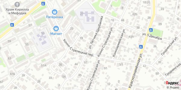 Летчика Щербакова Улица в Воронеже
