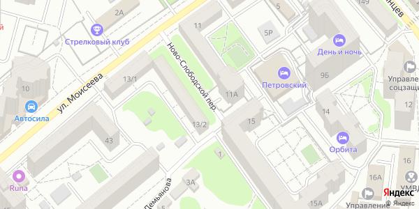 Ново-Слободской Переулок в Воронеже