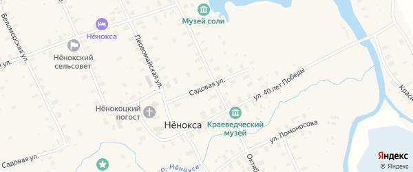 Садовая улица на карте села Неноксы с номерами домов