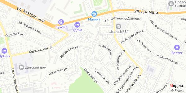 Серпуховская Улица в Воронеже
