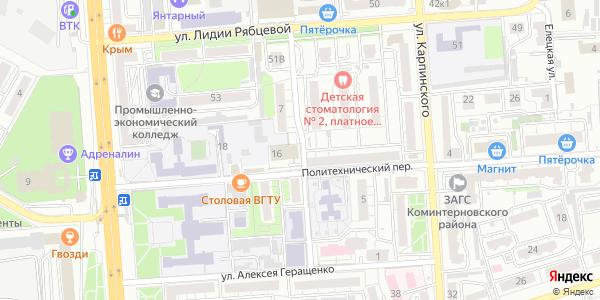 Ватутина Улица в Воронеже