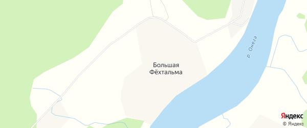 Карта деревни Большей Фехтальмы в Архангельской области с улицами и номерами домов