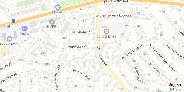 Уфимская Улица в Воронеже