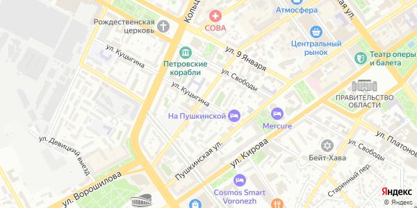 Куцыгина Улица в Воронеже