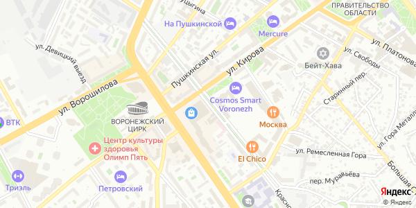 Красноармейская Улица в Воронеже