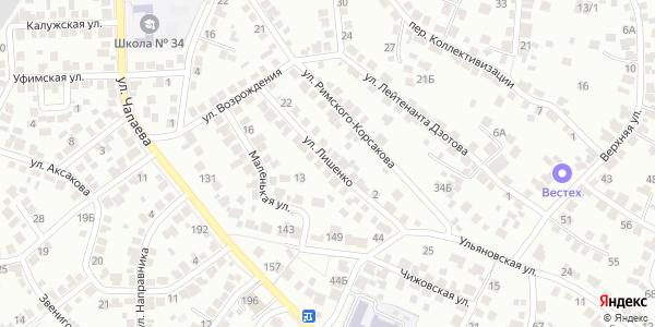 Лишенко Улица в Воронеже