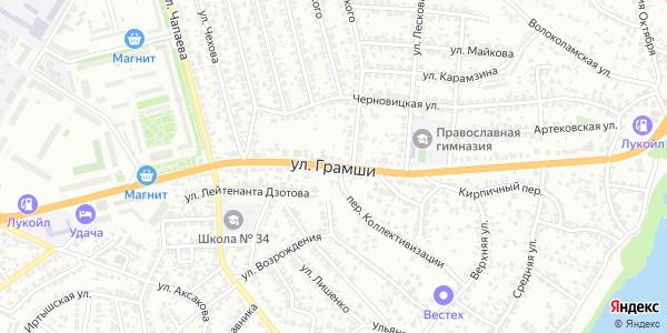 Грамши Улица в Воронеже