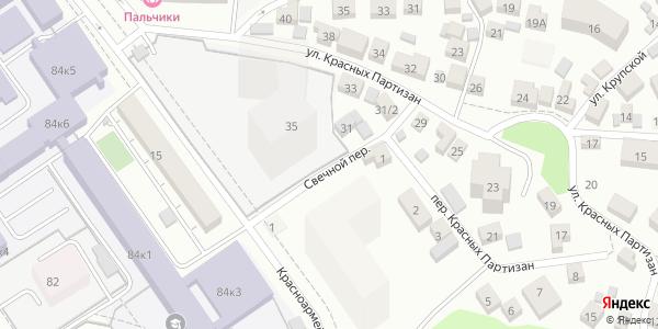 Свечной Переулок в Воронеже