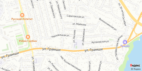 Черновицкая Улица в Воронеже