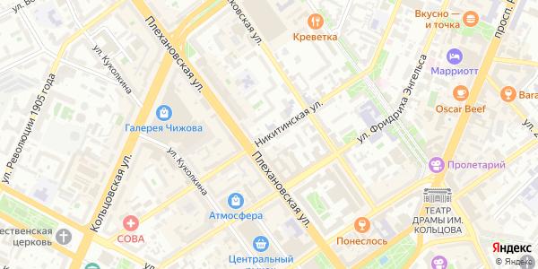Никитинская Улица в Воронеже